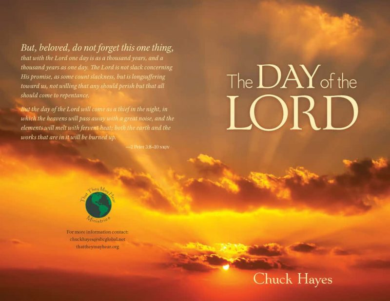 dayofthelord-page-1_orig-3756827